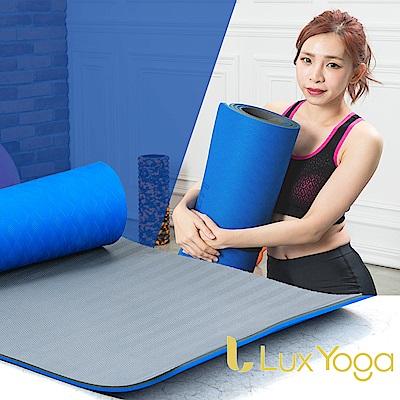 好吉康 Well-Come POE雙層環保瑜珈墊-10mm LuxYoga