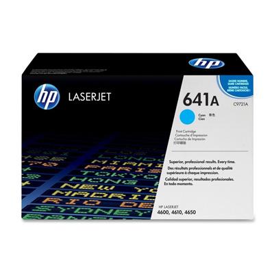 HP-C9721A青藍色碳粉