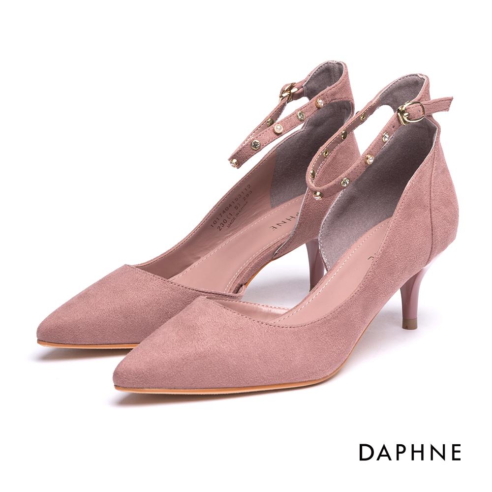 達芙妮DAPHNE 高跟鞋-踝帶水鑽珍珠絨布挖空高跟鞋-粉紅