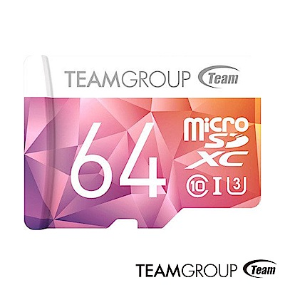 Team 十銓 64G U3 microSDXC UHS-I C10 夢幻炫彩記憶卡