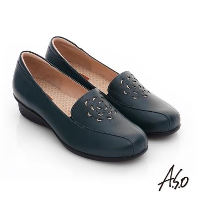 A.S.O 活力勁步 真皮鏤空花瓣奈米氣墊鞋 綠