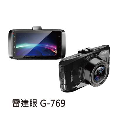 征服者 雷達眼 G-769 行車影像記錄器