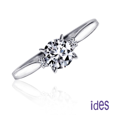 ides愛蒂思 精選50分E/VVS1八心八箭完美車工鑽石戒指求婚結婚戒/小鑽四爪