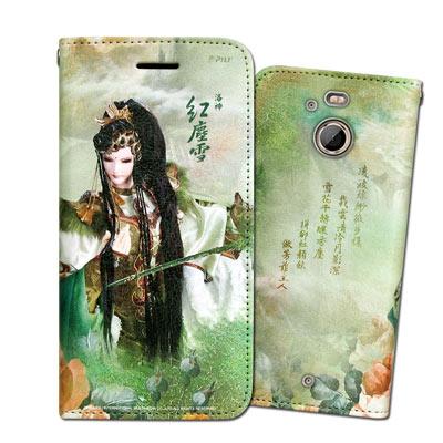 霹靂授權正版 HTC 10 evo 5.5吋 布袋戲彩繪磁力皮套(紅塵雪)