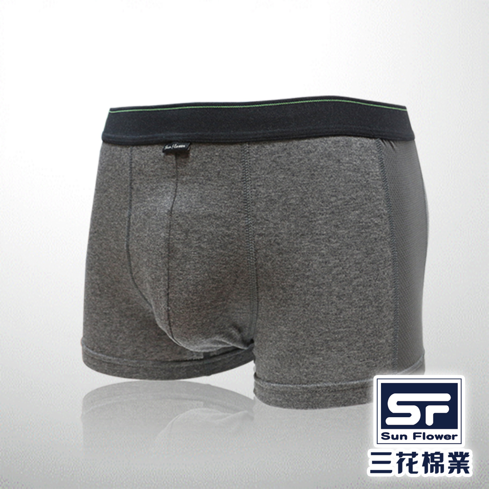 Sun Flower三花 彈性貼身平口褲.四角褲_鐵灰 product image 1