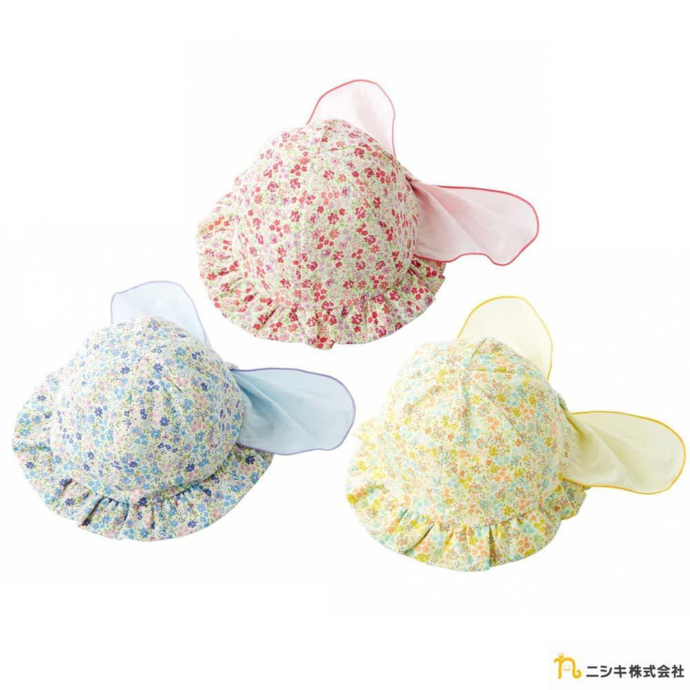 Nishiki日本株式會社碎花寶寶遮陽帽