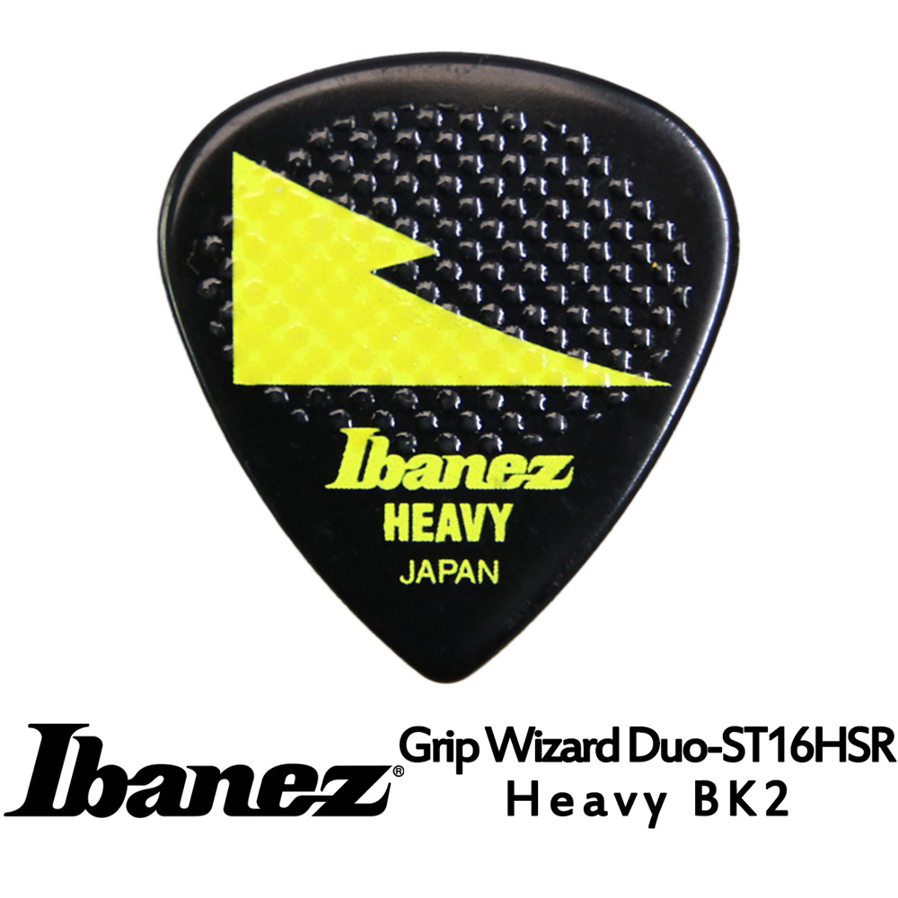 IBANEZ ST16HSR Heavy 吉他彈片 黃色款 十片包裝