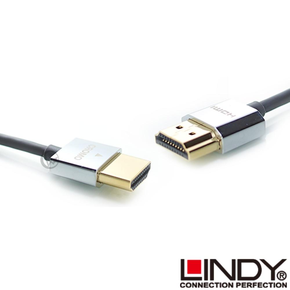 LINDY 林帝 CROMO鉻系列 極細型 A公對A公 HDMI 1.4 連接線【1m】