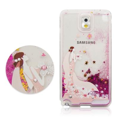 PGS Samsung Galaxy Note3 奧地利彩鑽流沙手機殼-婚嫁
