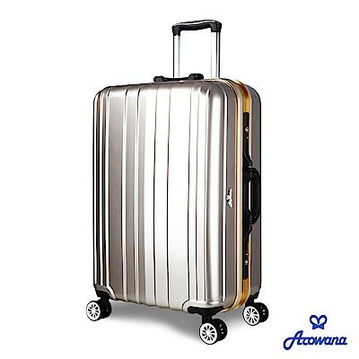 Arowana 勁彩塑鋼25吋PC鋁框旅行箱/行李箱 (香檳金)