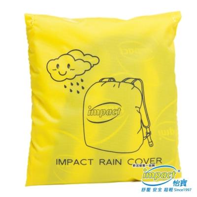 IMPACT 怡寶書包雨罩-黃色IM00A03YL