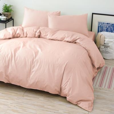 GOLDEN-TIME-純色主義-200織紗精梳棉-薄被套床包組(粉色-單人)