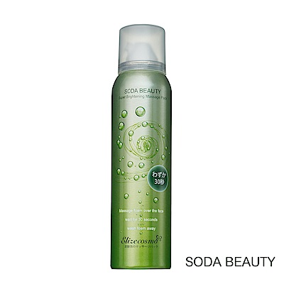 SODA BEAUTY 炭酸美白泡泡面膜 120ml