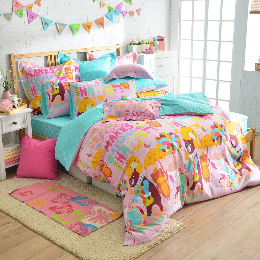 義大利Fancy Belle 開心樂園 雙人四件式防蹣抗菌舖棉兩用被床包組