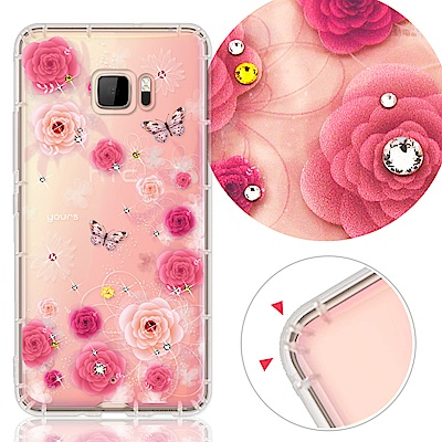 YOURS HTC 全系列 彩鑽防摔手機殼-粉薔薇