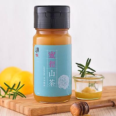 台灣源味本舖 蜜徑山茶蜂蜜(750g)