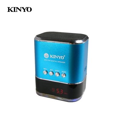 KINYO數位顯示讀卡喇叭MPS377