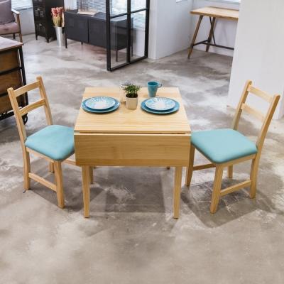 CiS自然行實木家具- 北歐單邊延伸實木餐桌椅組一桌二椅 74*98公分/原木+湖水藍椅墊