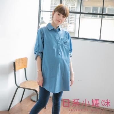 日系小媽咪孕婦裝-哺乳衣-R字刺繡牛仔襯衫上衣