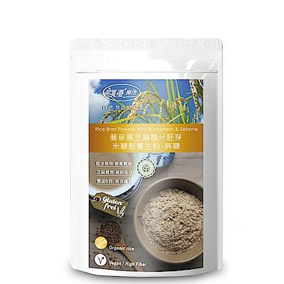 樸優樂活 蕎麥黑芝麻糙米胚芽米糠麩醇香養生粉-無糖(400g)