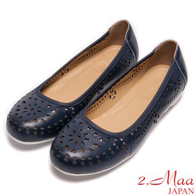 2.Maa-真皮-雕花舒適休閒包鞋-藍