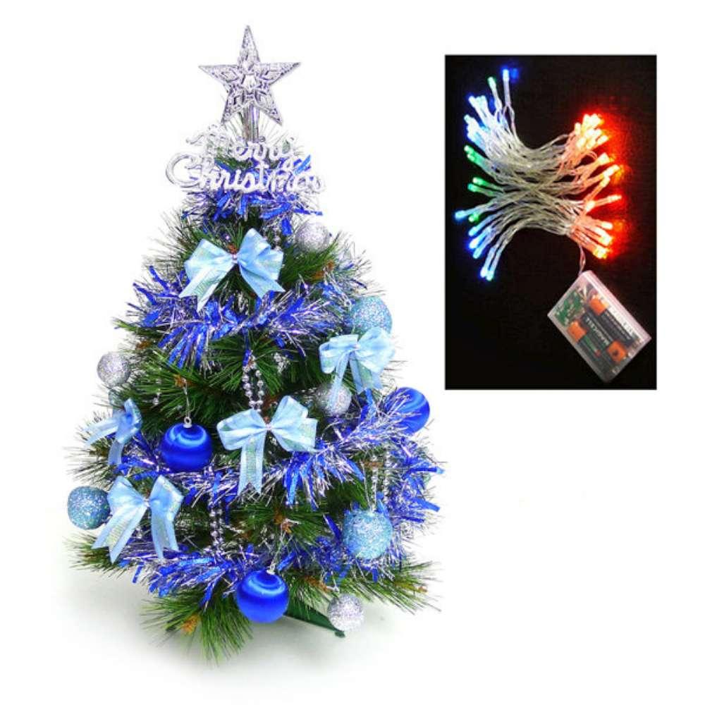 台製2尺(60cm)綠松針葉聖誕樹(+藍銀色系)+LED50燈電池彩光