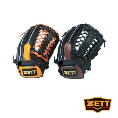 ZETT 5700系列棒壘手套 野手通用 BPGT-5727