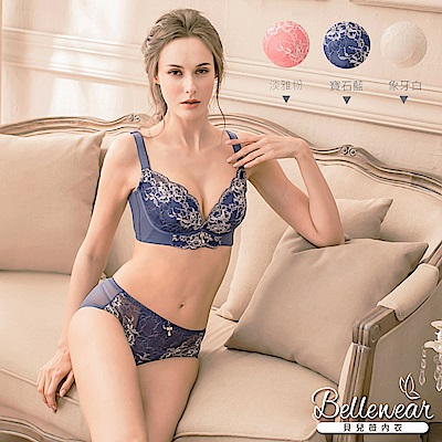 Bellewear A+香緹麗 專利無鋼圈內衣 3 套組