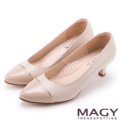 MAGY 時尚OL通勤款 拼接百搭真皮尖頭中跟鞋-粉紅