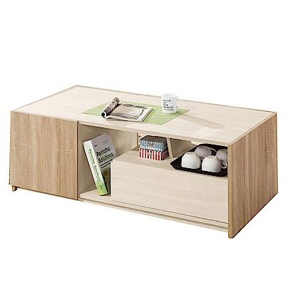 品家居 雅里4尺木紋雙色大茶几-120x60x44cm免組