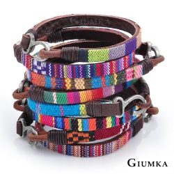 GIUMKA 韓劇繼承者們 編織單圈手環