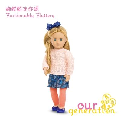 美國【our generation】蝴蝶藍迷你裙 (3Y+)