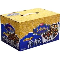 盛香珍 小魚干花生禮盒