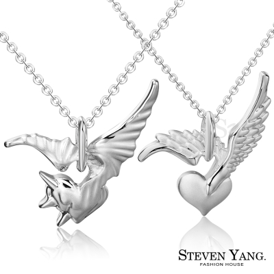 STEVEN YANG 情侶對鍊白K 惡魔vs天使 II (銀色)