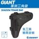 GIANT SHADOW FRAME BAG 車架三角袋 product thumbnail 1