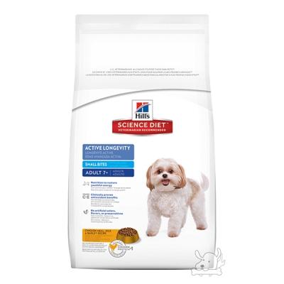 Hill's 希爾思 熟齡犬 活力長壽配方 小顆粒 2公斤