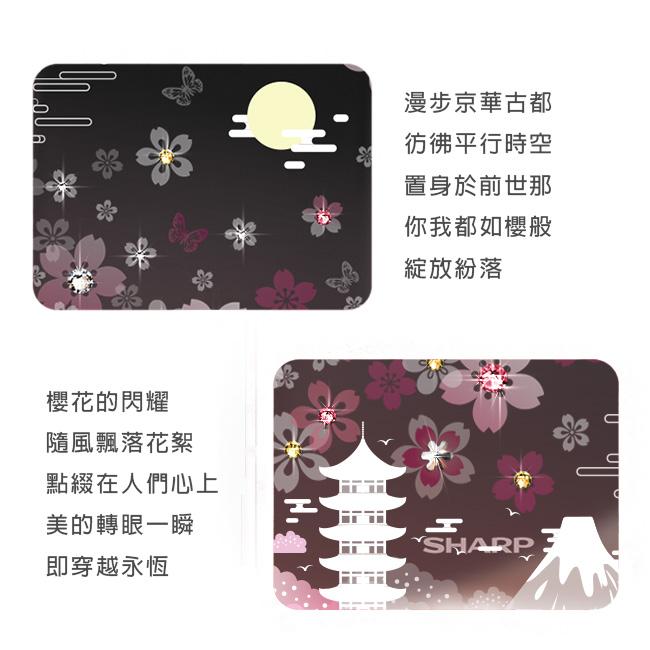 YOURS SHARP、InFocus系列 彩鑽防摔手機殼-櫻絮