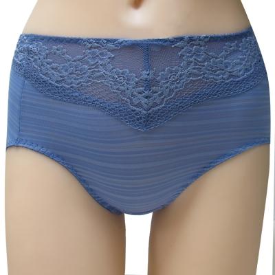 思薇爾 輕沁舒系列M-XXL高腰夜用生理褲(烏托藍)