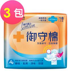康乃馨 御守棉超薄衛生棉 21.5cm 一般流量 18片X3包