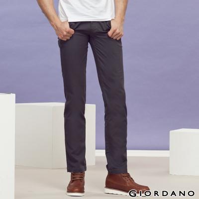 GIORDANO男裝低腰修身窄管彈性休閒褲-05岩