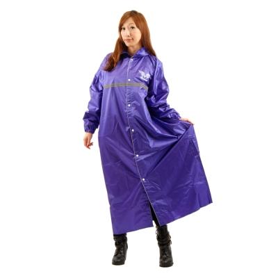 東伸  尊爵型尼龍全開式雨衣