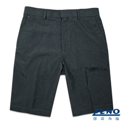 ZENO 涼感透氣親膚西裝短褲‧深灰條31~42
