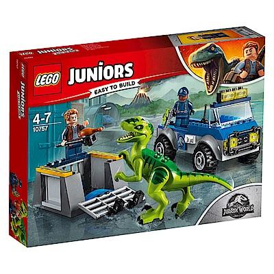 樂高LEGO Junior系列 - LT10757 猛禽救援卡車