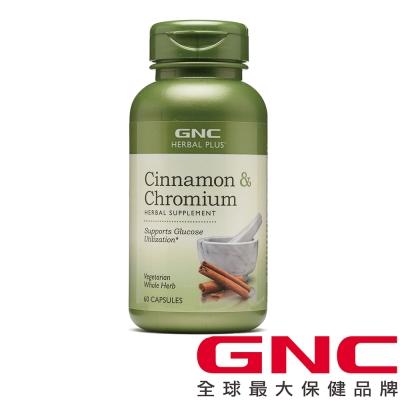 GNC健安喜 避唐膠囊食品 60顆 (鉻/甜點控必備)