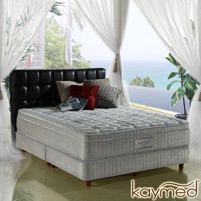Kaymed Coolfoam自然感 三線加高澎度免翻面乳膠+記憶膠彈簧床墊 雙人5尺