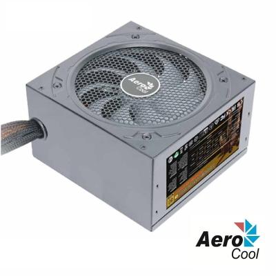 Aero-cool-XPredator-600G