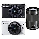 【快】Canon M10+15-45mm+55-200mm雙鏡組*(平輸)