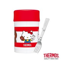 THERMOS膳魔師KTxLINE不鏽鋼真空食物燜燒罐