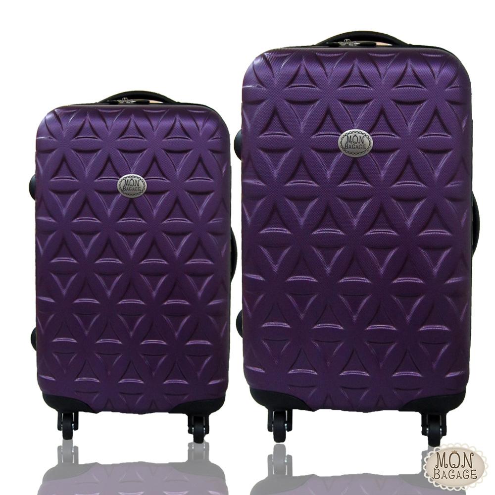 MON BAGAGE 金磚滿滿系列28+24吋輕硬殼旅行箱/行李箱-紫色