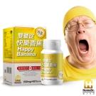 HomeDr.特濃快樂香蕉雙層錠(1入/60錠)